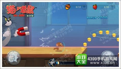 猫和老鼠官方手游游戏道具怎么用