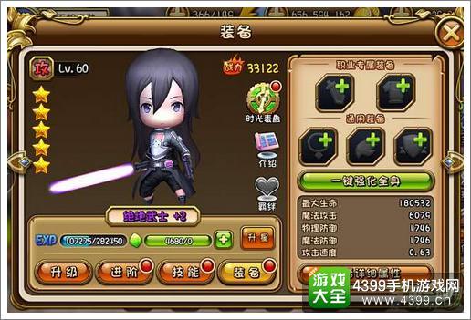 剑舞者们绝地武士