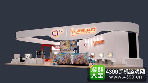 4399手机游戏网 产业频道 展会动态 chinajoy 逛现场 >正文   一年一
