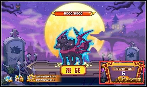 洛克王国诅咒狼灵怎么得 在哪抓