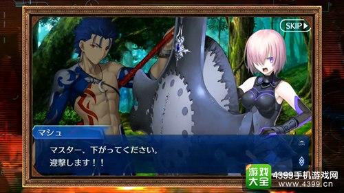《Fate/Grand Order》新PV公布 英灵真名泄露