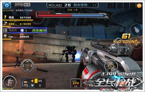全民枪战2(枪友嘉年华)普通挑战怎么过
