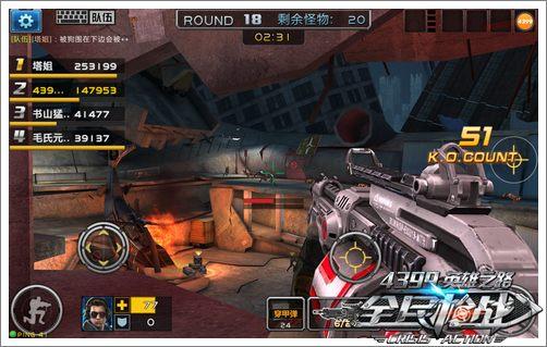 全民枪战2(枪友嘉年华)变态女妖攻略