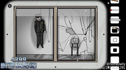 方块房间逃脱23号案件第二章攻略