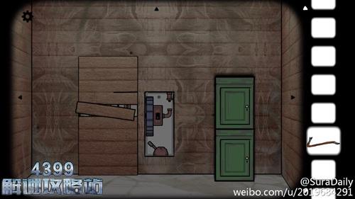 方块房间逃脱23号案件第四章攻略