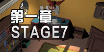 密室逃脱3第一章第七关怎么过 第一章stage7攻略