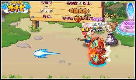 龙斗士弓箭技能解析
