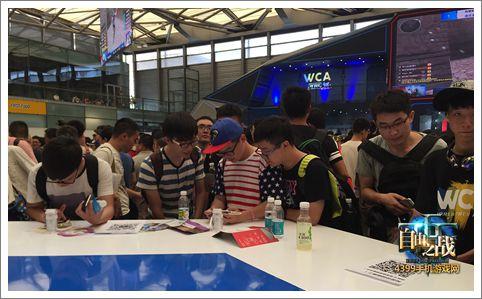 WCA赛事阶段冠军诞生 《自由之战》CJ表现抢眼