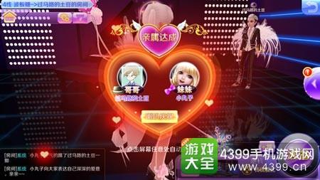 炫舞Online6