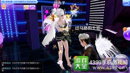 炫舞Online7