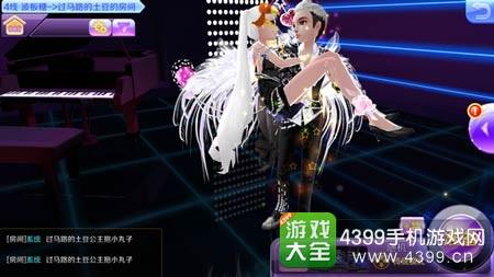 炫舞Online8