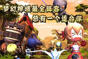 剑舞者们阵容大全 最新最全的阵容搭配攻略