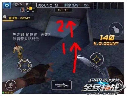 全民枪战2(枪友嘉年华)挑战模式攻略