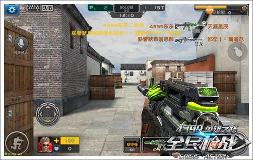 全民枪战2(枪友嘉年华)SOLO战步枪推荐