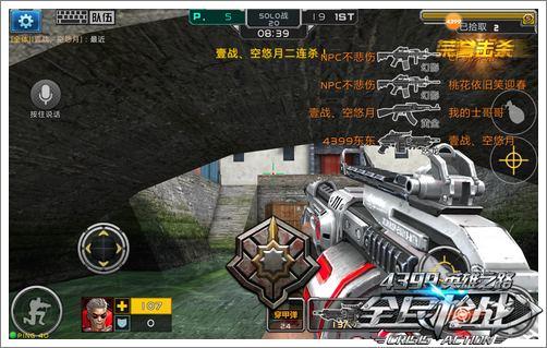 全民枪战2(枪友嘉年华)霰弹枪推荐