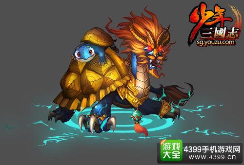 少年三国志铜甲龟