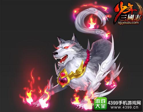少年三国志绝影犬