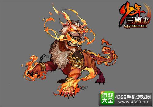 炉石传说燎原虎