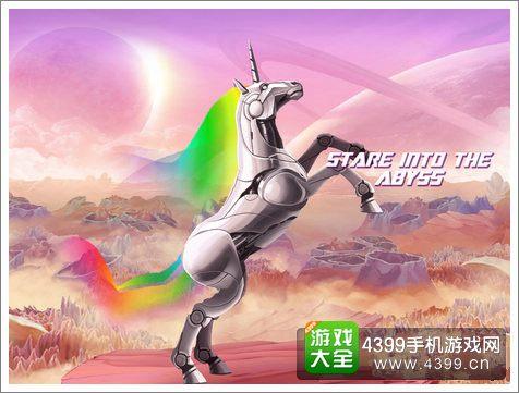彩虹独角兽