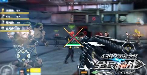 全民枪战2(枪友嘉年华)新武器