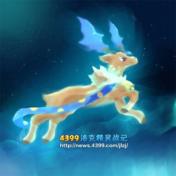 洛克精灵战记 绘画作品 手绘 > 正文  洛克精灵战记魔力鹿 4399离心决