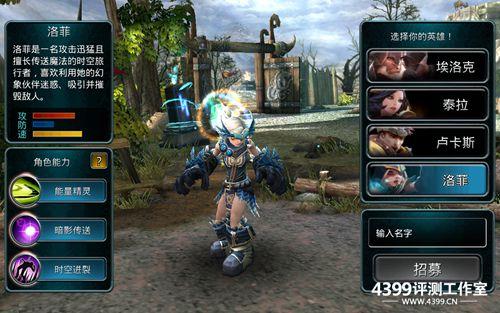 《时空之刃》评测:僵硬派动作游戏