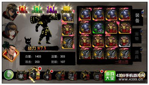 永利国际棋牌官网 4