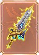 英雄之境黄金圣剑