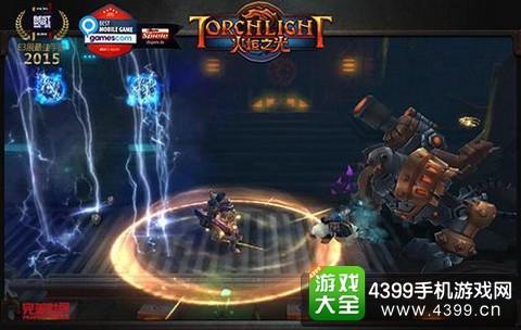 2015科隆《火炬之光》移动版获最佳移动游戏 将全球发行