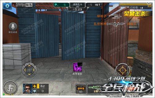 全民枪战2(枪友嘉年华)道具乱斗疾行
