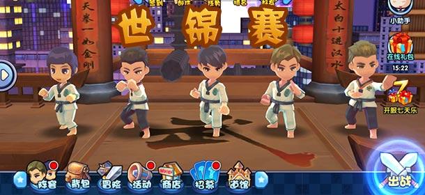 旋风少女手游世锦赛系统介绍 世锦赛玩法详解