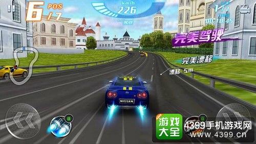 3D狂野飞车赛道
