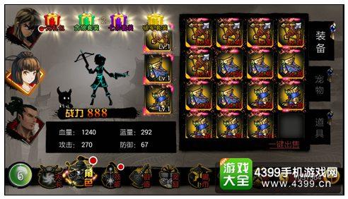 永利国际棋牌官网 6