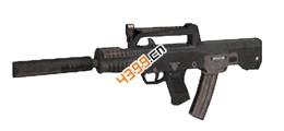 全民枪战2(枪友嘉年华)QCW05