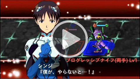 《超级机器人大战X-Ω》战斗画面第二弹