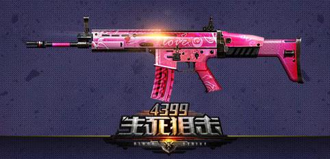 4399生死狙击SCAR七夕、近战指虎全新登场!