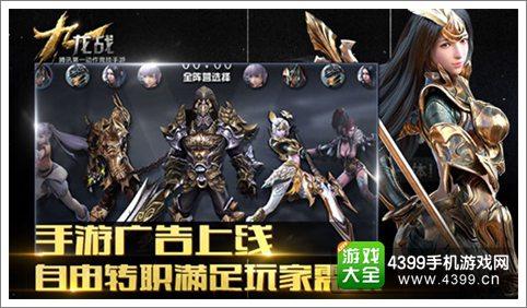 《九龙战》先锋公测8月12日开启