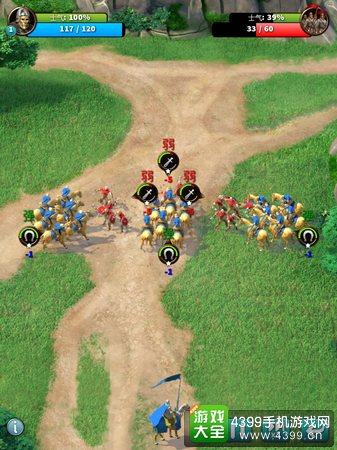 帝国霸略战斗画面