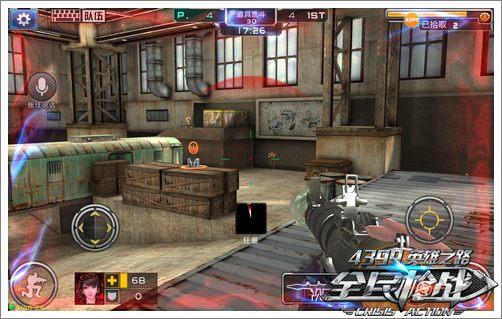 全民枪战2(枪友嘉年华)火箭筒攻略
