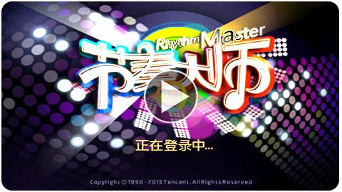 551144.com永利 9
