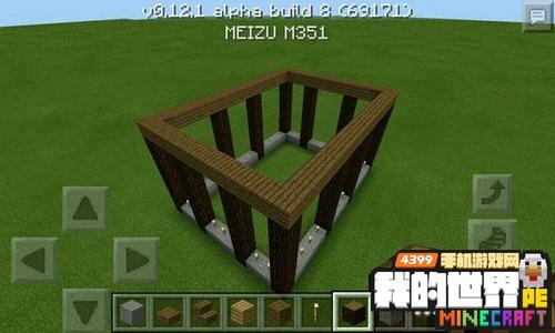 我的世界中式建筑