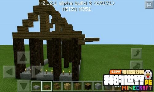 我的世界建筑设计图