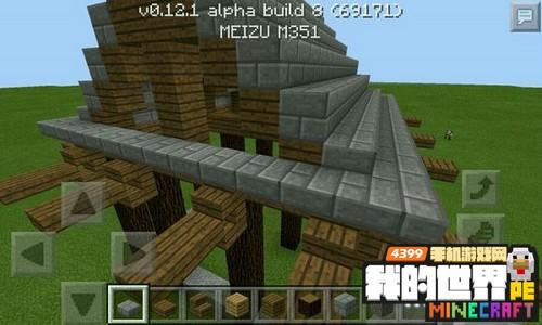 我的世界中式建筑进阶