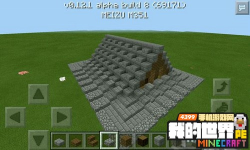 我的世界中式屋顶