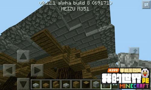 我的世界中式建筑进阶 中式屋顶攻略图片