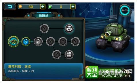 3D坦克大战2好不好玩