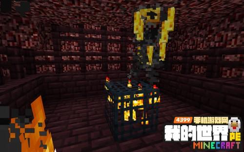 我的世界手机版地狱堡垒