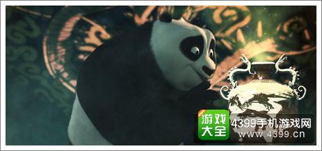 功夫熊猫序篇剧情