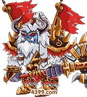 国王的勇士5霸王雪人