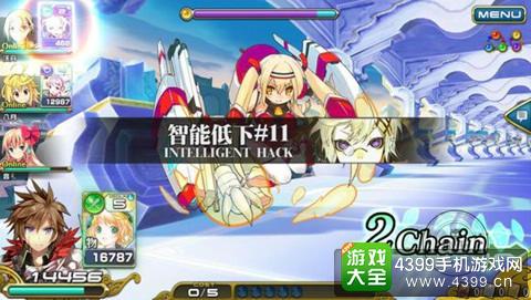 乖离性百万亚瑟王超级圣夜型圣诞老人攻略